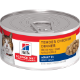 sd-feline-adult-7-plus-tender-chicken-dinner-canned
